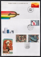 PR CHINA - CHINE /1987 - 3 ENVELOPPES FDC (7169) - 1980-89