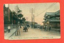 NAGASAKI  - OURA BUAD - Giappone