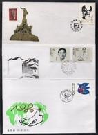 PR CHINA - CHINE / 1986 - 3 ENVELOPPES FDC (7057) - 1980-89
