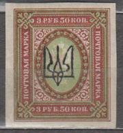 Ukraine 1918 Mi# 40 Kharkov II Overprint 3 Rub 50 Kop MNH * * - Ukraine