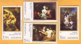 2019 Moldova Moldavie  Art, Paintings, Artists, Museum Mint - Museums