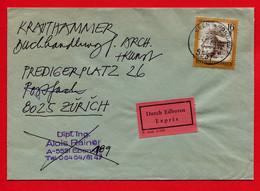 Österreich, 1982, Eben - 1945-.... 2nd Republic