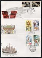PR CHINA - CHINE / 1985 - 3 ENVELOPPES FDC (6873) - 1980-89