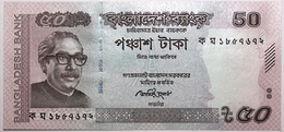 Bangladesh - 50 Taka - 2012 - PICK 56b - NEUF - Bangladesh