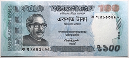 Bangladesh - 100 Taka - 2011 - PICK 57a - NEUF - Bangladesh