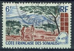 French Somali Coast, Landscape, Dadwayya, 1965, VFU - Costa Francese Dei Somali (1894-1967)