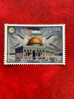 UAE 2019 United Arab Emirates Jerusalem The Capital Of Palestine Stamps MNH 1 - Emirati Arabi Uniti