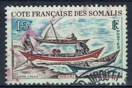 French Somali Coast, Ship, Houri, 1964, VFU - Used Stamps
