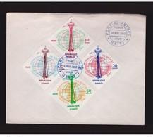 HAITI - 19 11 1962 FDC EXPO MONDIALE DI SEATTLE - Universal Expositions