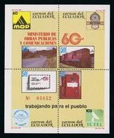 Ecuador Hojita Block 87 1989 Ministerio De Obras Públicas Y Comunicaciones Tre - Francobolli