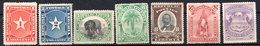 LIBERIA (République) - 1892 - N° 26 à 32 - (Lot De 7 Valeurs Différentes) - Liberia