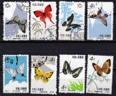 LOT  8 TIMBRES DE CHINE- OBLITÉRÉS- SÉRIE PAPILLONS ANNÉE 1963- COTE 16 E. - Gebraucht