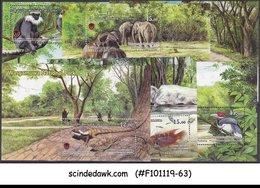 SRI LANKA - 2019 WASGAMUWA NATIONAL PARK / WILD ANIMALS 6-MIN/SHT MNH - Sri Lanka (Ceylan) (1948-...)
