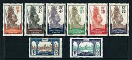 Gabón (Francés) Nº 33/8-39-41 Nuevo* Cat.55€ - Gabon (1886-1936)