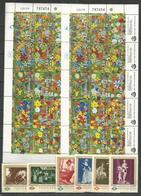 ISRAEL - ROMANIA - MNH - Art - Painting - Other