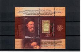 Belarus 2008 . Duke Konstantin Ostrozhsky. S/S: 2500.  Michel # BL 60 - Wit-Rusland