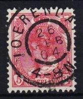 Grootrond GRHK 877 Voerendaal Op 60 - Poststempels/ Marcofilie