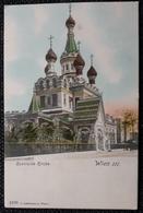 AK - Russische Kirche,  Wien III, Ungebraucht - Churches