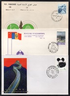 PR CHINA - CHINE / 1984-1985 - 3 ENVELOPPES FDC (6644) - 1980-89