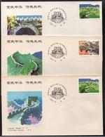 PR CHINA - CHINE / 1984 - 3 ENVELOPPES FDC (6622) - 1980-89