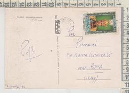 Iran Tabriz Azimieh Passage  Nice Stamp - Iran