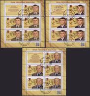 2019-2568-2570 3 M/S Russia Heroes Of Russia Leonid Valov, Mikhail Myasnikov And Alexander Prokhorenko Used CTO - 1992-.... Federatie