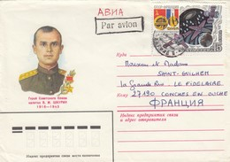 COVER. RUSSIA TO FRANCE   /   2 - Russland & UdSSR