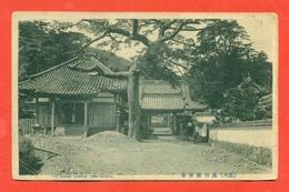 THE JOANJI TEMPLE - TOBA SHISHU - Giappone