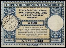 ERYTHREE / ERITREA / ETHIOPIA Lo15 30 CENTS International Reply Coupon Reponse IRC Antwortschein O ASMARA 9.3.58 Pdv! - Eritrea