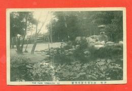 YOKKAICHI - THE PARK - Giappone