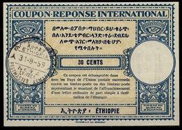 ERYTHREE / ERITREA / ETHIOPIA Lo15 30 CENTS International Reply Coupon Reponse IRC Antwortschein O ASMARA 31.8.59 - Eritrea