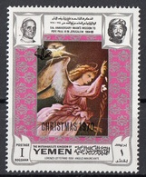 "Mutawakelite K. Yemen 1970 Mi. 1099 ""L'Angelo Annunciazione"" Quadro Dipinto L. Lotto Ponteranica Paintings Tableaux MNH - Religion"