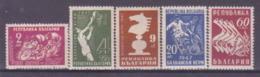 73-490 / BG - 1947   BALKAN GAMES  Mi 606/10 ** - Nuovi