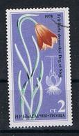 Bulgarije Y/T 2385 (0) - Bulgarie