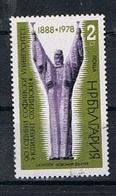Bulgarije Y/T 2408 (0) - Bulgarie