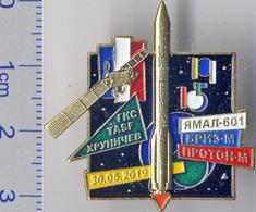 601-2 Space Russian Pin. Yamal-601 Briz-M Proton-M. Khrunichev Company TASF 05.30.2019 Russia - France - Space