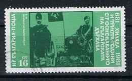 Bulgarije Y/T 2656 (0) - Bulgarie