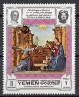 """Mutawakelite K. Yemen 1970 Mi. 1100 """"L'Annunciazione"""" Quadro Dipinto M. Palmezzano Paintings Tableaux MNH - Religion"""