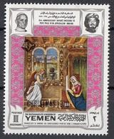 "Mutawakelite K. Yemen 1970 Mi. 1101 ""L'Annunciazione"" Quadro Dipinto Francesco Di Simone Paintings Tableaux MNH - Religious"