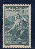 France - 1938 - N° YT 417** - En Faveur Des Etudiants - France