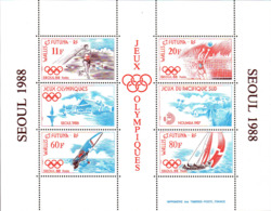 Wallis & Futuna Bloc N** Yv: 3 Mi:3 Séoul - Blocks & Kleinbögen
