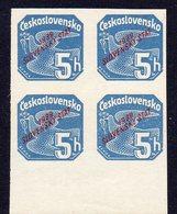 SLOVAKIA, 1939 5h BLUE IMPERF O/P BLOCK 4 MNH - Ungebraucht