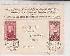 Egypt / Medicine / 1926 Congress - Egypt