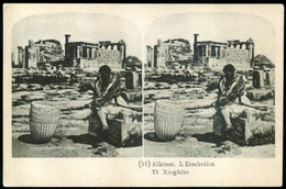 Greece Athens Erechtheion UNDIVIDED UNUSED Eleytheroudakis Edition - Grèce