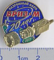 496-1 Space Russian Pin. Briz-M Khrunichev Company - Space