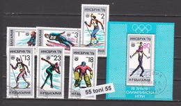 1976 Sport Olympic Games Montreal 7v.+S/S - Used/oblit.(O) Bulgaria / Bulgarie - Invierno 1976: Innsbruck