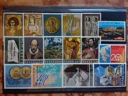 GRECIA Anni '70 - 16 Francobolli Nuovi ** × 0.05 Cad. + Spese Postali - Ungebraucht