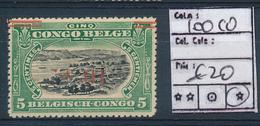 BELGIAN CONGO COB 100 CU LH - 1894-1923 Mols: Neufs