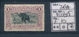 BELGIAN CONGO COB 26A VIOLET LH - 1894-1923 Mols: Neufs