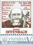 Ukraine 2018, France Composer Jacques Offenbach, 1v - Ukraine